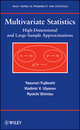 Multivariate Statistics : High-Dimensional and Large-Sample Approximations  (0470411694) cover image