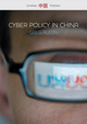 Cyber Policy in China (0745669794) cover image