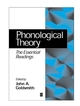 Phonological Theory: The Essential Readings (0631204695) cover image