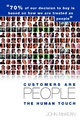 Customers Are People ... The Human Touch (0470848898) cover image