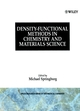 Density-Functional Methods in Chemistry and Materials Science (0471967599) cover image