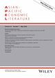 Asian‐Pacific Economic Literature (APEL) cover image