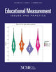 Educational Measurement: Issues and Practice (EMIP) cover image