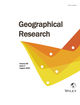 Geographical Research (GEOR) cover image