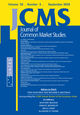 JCMS: Journal of Common Market Studies (JCMS) cover image